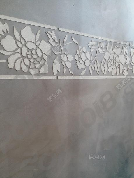 广东艺术涂料厂家直销品牌招商加盟