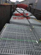 造纸厂排污钢格板厂家直销电话
