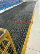 化工厂楼梯过道复合钢格栅踏步板规格