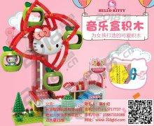 武汉儿童玩具市场哪里最多