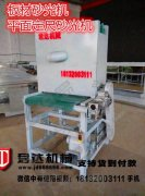 钻孔机封边机家具厂机器多排钻量大从优
