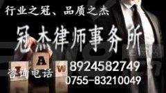 【广东冠杰律师事务所电话】女方怀孕期间男方出轨怎么办