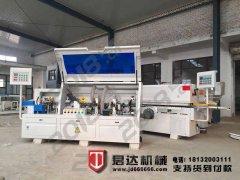 多排钻封边机家具厂机器切板机钻孔机原装现货