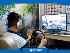 通过驾吧实体店即可熟练掌握驾驶的基本技能