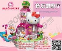 广州女孩玩具批发厂家质量哪家好价格最便宜