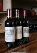 贵港回收罗曼尼康帝红酒 回收飞天 回收红酒拉菲