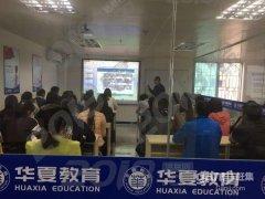 惠州那里可以学平面设计培训免费重学