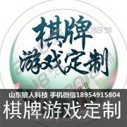 甘肃省致敬经典打鱼游戏打鱼软件打牌游戏开发经典再延续