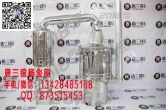 阳江唐三镜大型酿酒设备价格 白酒技术培训