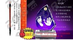 北京明星宝贝16年老店免费上门理胎毛胎毛笔现场制作胎毛章手足