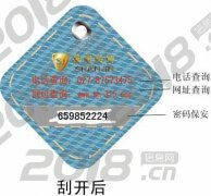 武汉牛奶酒类饮料瓶身吊牌合格证制作厂家