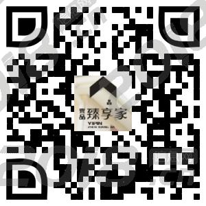 锦州服务技术更高端 壹品臻享家家居保洁护理