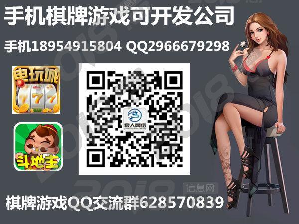 河南省狼人网络版h5移动电玩城打牌游戏开发信誉保证