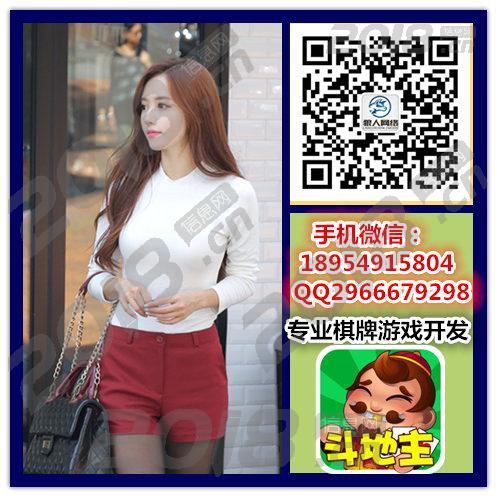 河南省打牌游戏厂家h5移动电玩城打牌手游开发全程支持