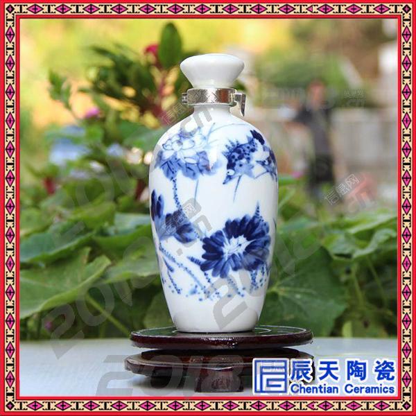 婚庆陶瓷酒瓶 春节赠送礼品 景德镇白酒瓶 新年礼品定做