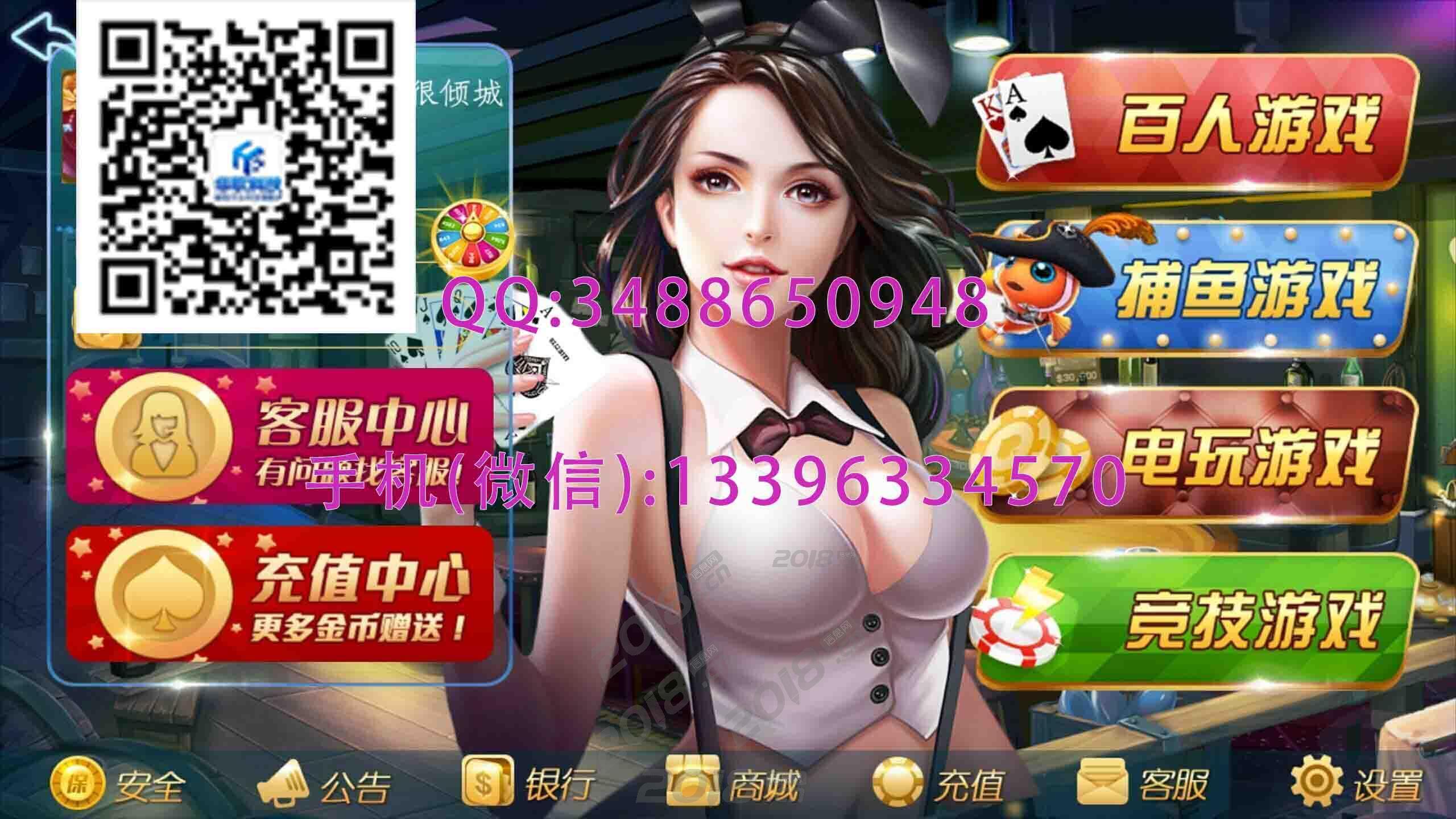 山东聊城手机打鱼游戏开发公司定要找华软来开发