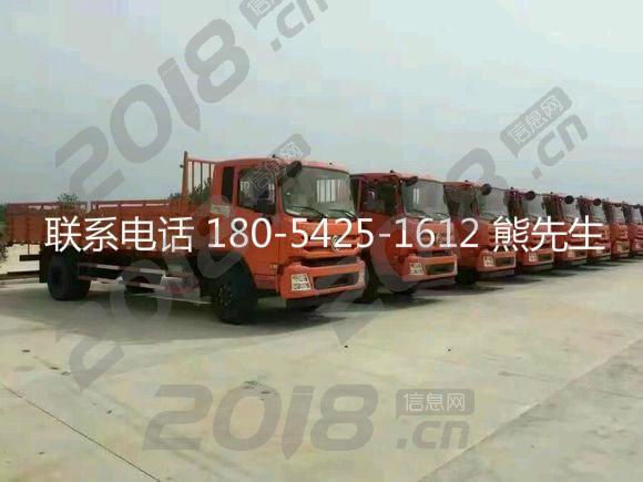 珠海考货车客车拖挂增驾A1A2A3B1B2多久拿证
