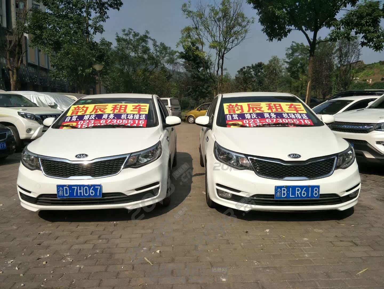 重庆韵辰租车 价格实惠 车型齐全 主城送车上门