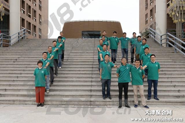 年天津校友返校聚会策划就找聚帮客天津聚会网