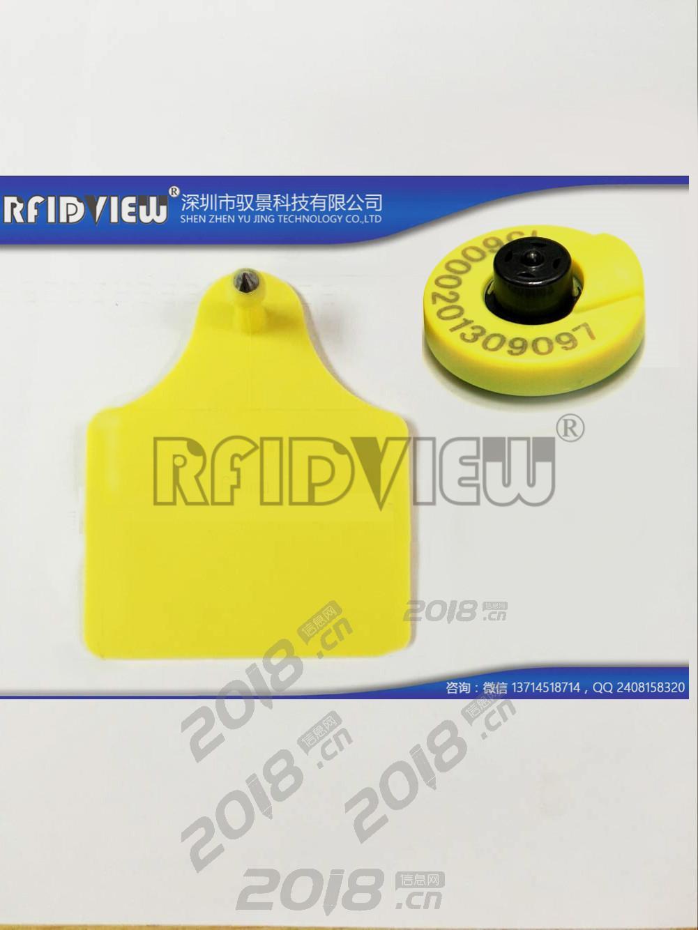 RFID生猪养殖管理方案