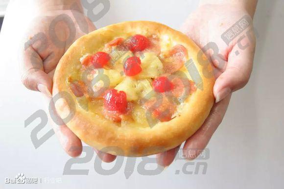 掌上披萨到底是不是骗子