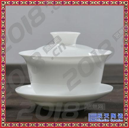 敬茶杯子结婚对杯 婚庆陶瓷器 中国红茶具套装 新年礼品