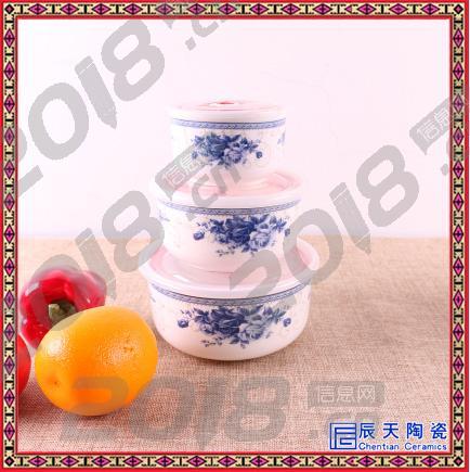 微波炉饭盒便当盒保鲜碗3件套 可定制LOGO 陶瓷保温饭盒