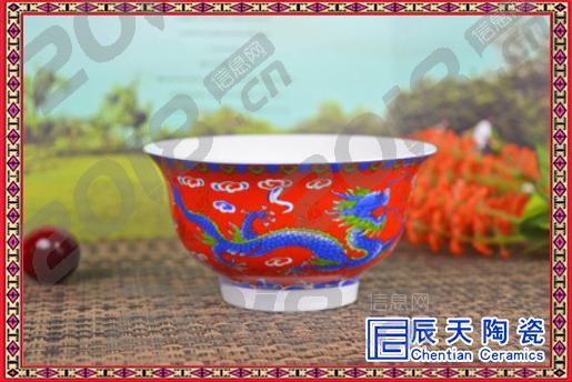 烧字红灯笼陶瓷寿碗 长寿碗 寿碗定制 寿桃碗 寿星碗