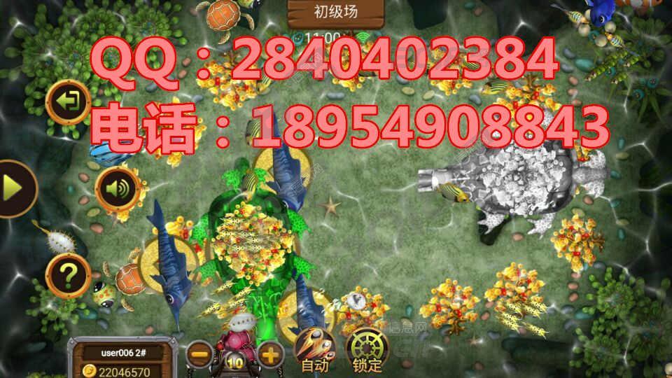 山东淄博专业棋牌游戏开发公司狼人的手机打鱼软件出售