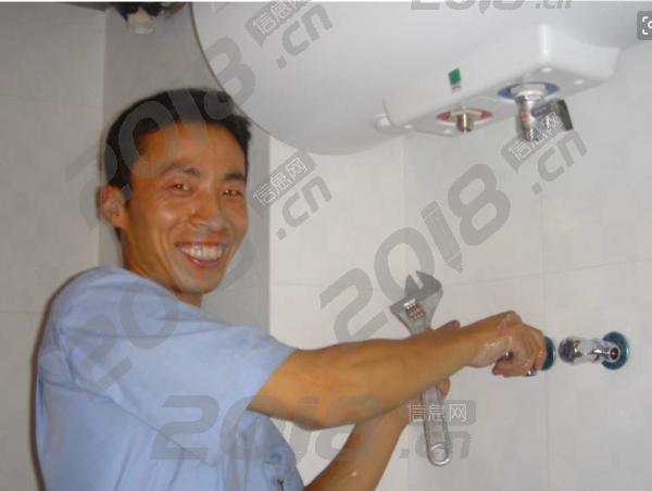 唐山千禧热水器维修售后网点欢迎来电