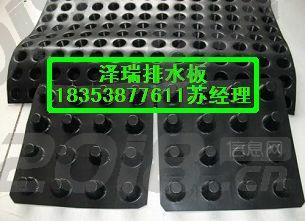 厂家生产%鄂州2公分车库排水板(防水卷材排水板)