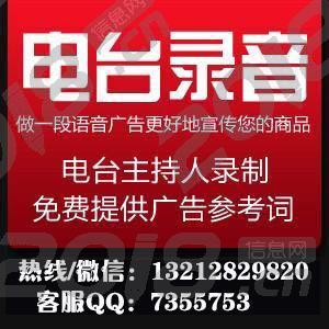 杂色蛤叫卖录音,海鲜宣传广告录音下载