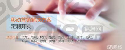亳州微信小程序开发,P2P现金贷平台,游戏APP软件定制开发