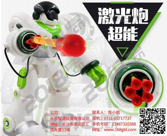 杭州拼插积木玩具厂家直销哪里好