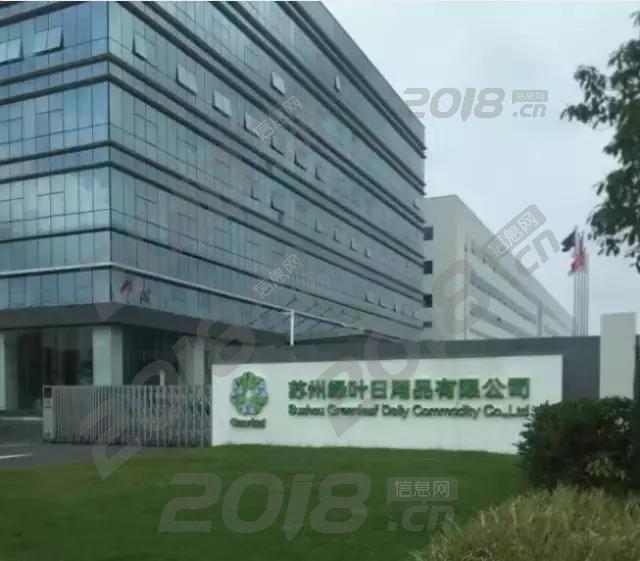 苏州绿叶招商加盟