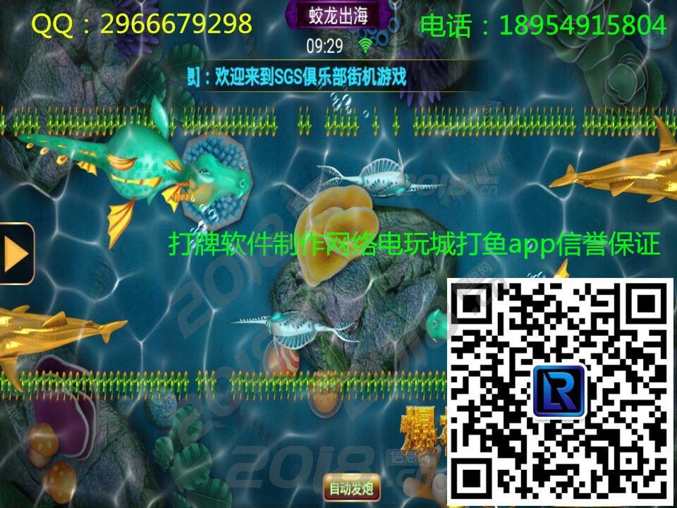 广东狼人h5打牌游戏app制作价格实惠
