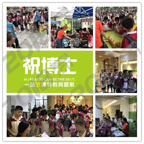 在咸宁县城开中小学辅导班有什么招生方案