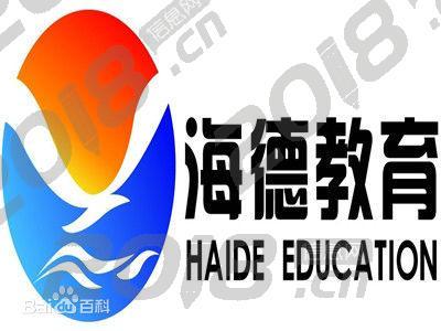 海德教育大专本科学历网络教育火热招生中,学信网可查