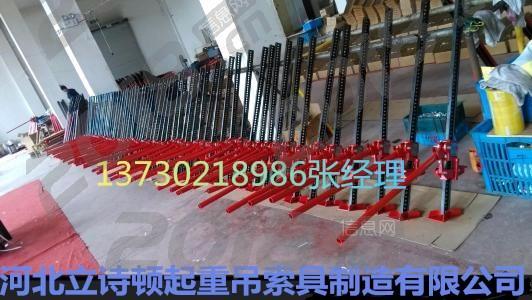 河北农夫千斤顶|猴爬杆|救援专用千斤顶|越野起胎器