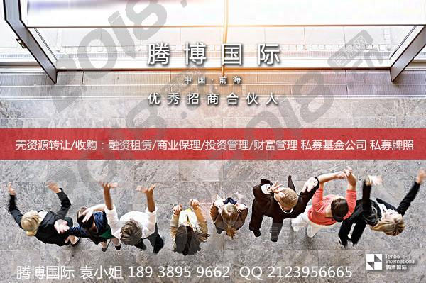 前海融资租赁公司注册,为何经销商集团纷纷加码融资租赁业务
