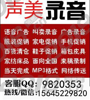 养生会馆店庆宣传录音,活动促销叫卖广告词攥广告词大全