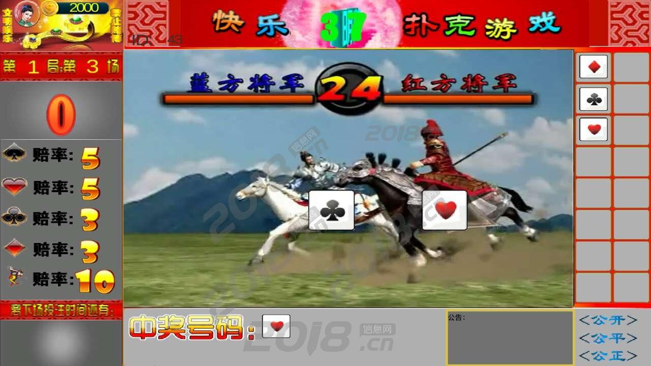 超火爆棋牌游戏平台开发2018年新款麻将高爆版订制