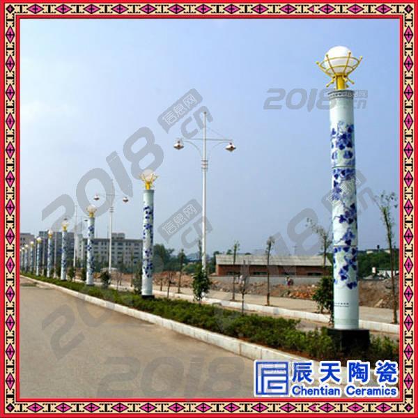 灯柱定制 陶瓷景观灯柱厂家价格|陶瓷灯柱定制 陶瓷景观灯柱