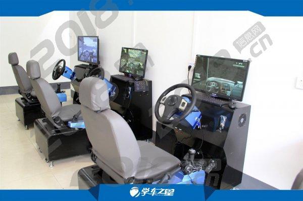 学车模拟器主要是学车辅助机