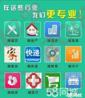 亳州网站建设,APP软件定制开发,微信系统开发公司哪家好