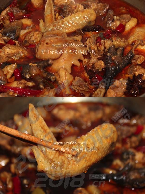 自制火锅鸡餐桌上必不了少的特色锅品