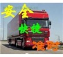深圳-太原货物运输*专线直达+全程联保+全程GPS