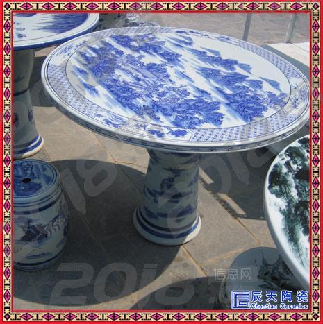 陶瓷大桌凳套件 百子图童子人物图案喜庆庭院摆件 喜上梅梢