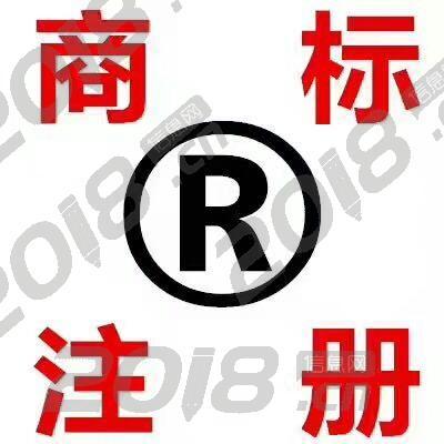 兰州商标注册|兰州专利申请|兰州版权登记