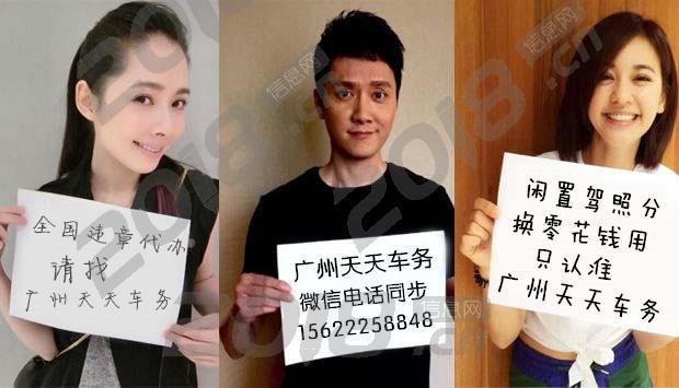 外地车广州扣分去哪交,外地车在广州违章去哪办理?